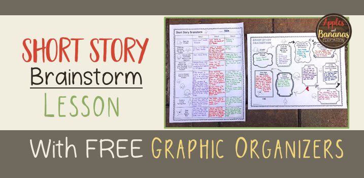 Blog post cover for short story brainstorm lesson